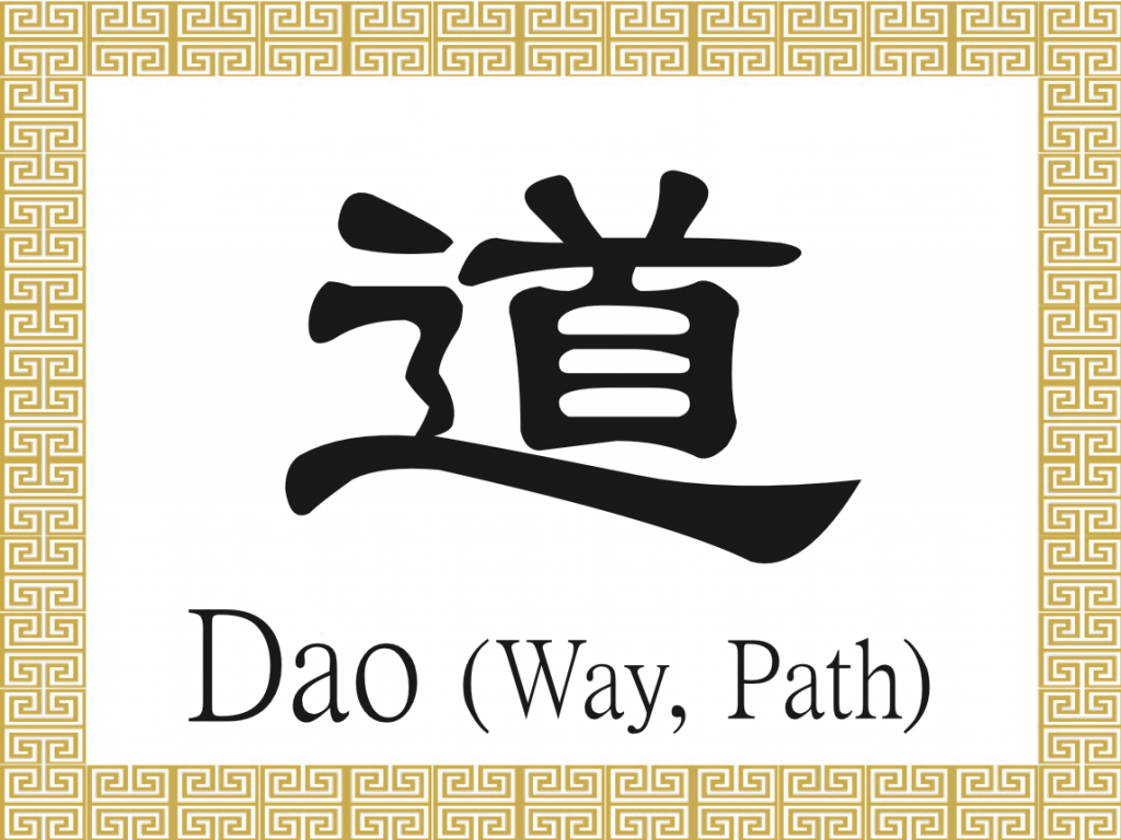 Introduction To Daoism