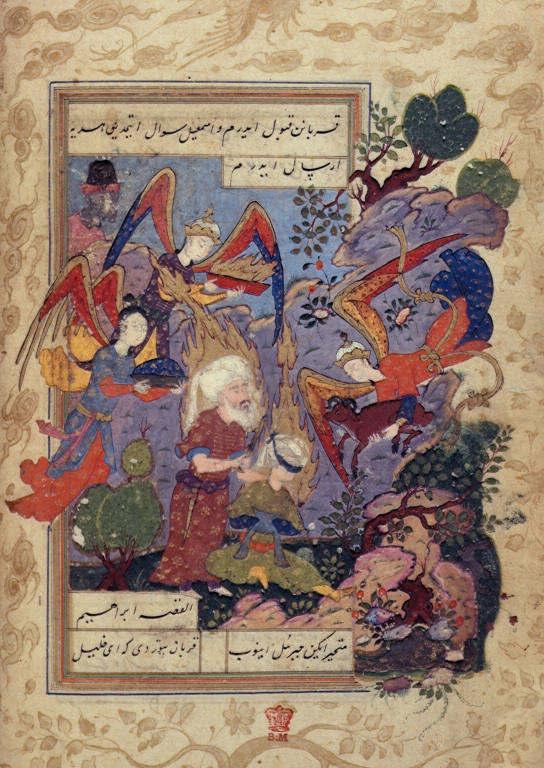 Calendario Islamico E Feste Islamiche.Le Principali Feste Religiose